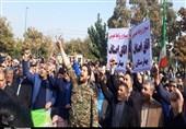 راهپیمایی مردم بهارستان در محکومیت اغتشاشگران / مردم صف خود را از آشوبگران جدا کردند + تصاویر