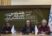 تغییر در شیوه برگزاری «10 روز با عکاسان ایران»/صمدیان: جداییمان از انجمنها ناشی از مهر و علاقه بود