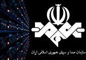 اخبار جعبه جادو| از نگاهِ رئیس صداوسیما به پژوهش تا مأموریت جدید تلویزیون برای زبانِ فارسی