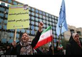 راهپیمایی مردم تهران در حمایت از اقتدار امنیت کشور