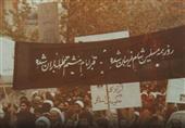 گزارش تاریخی  5آذر57؛ عزای عمومی مردم در حمله رژیم شاه به حرم امام رضا(ع) با تانک