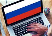 """""""اینترنت ملی"""" روسیه راهکاری دقیق برای مقابله با حملات سایبری خارجی"""