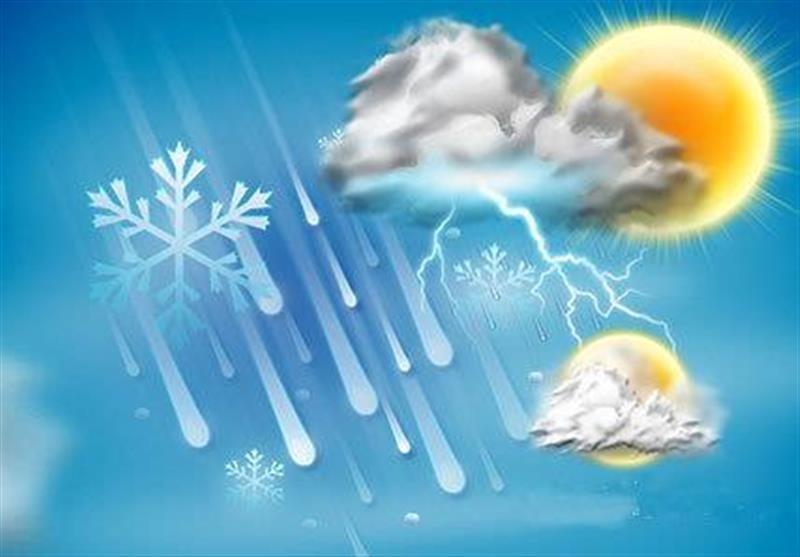 اخبار هواشناسی| کاهش 5 تا 7 درجهای هوا در اغلب نقاط کشور
