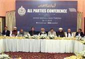 آغاز اختلاف میان شورای احزاب اپوزیسیون پاکستان و احتمال خروج اعضا