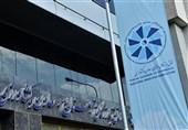 نائب رئیس اتاق بازرگانی ایران: تالار بورس منطقهای در استان مرکزی راهاندازی میشود