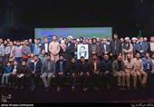 """رونمایی از سایت جهادگران و کتاب شعر """"ننه حلیمه"""" و """"اوس یاسر"""""""