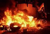 Iran Condemns Attack on Consulate in Iraq's Karbala