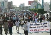 Yemeni Protesters Condemn Continued Saudi Aggression, UN Failure on Hudaydah