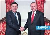 دیدار دوجانبه اردوغان و السراج؛ ترکیه بر افزایش حمایت از دولت وفاق لیبی تأکید کرد
