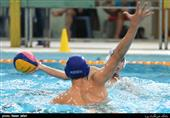 Iran Beats Kuwait at FINA World Men's Junior Water Polo C'ships