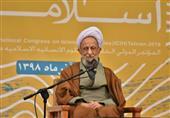 مراسم اعطای چهارمین جایزه جهانی علوم انسانی اسلامی برگزار شد