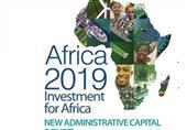 """شرم الشیخ تستضیف """"المؤتمر الاقتصادی فی قارة أفریقیا"""" دیسمبر المقبل"""