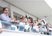 روز جهانی همبستگی با ملت فلسطین، روز اشغال قانونی فلسطین