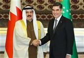 گزارش| نگاهی به محورهای توسعه روابط ترکمنستان و بحرین