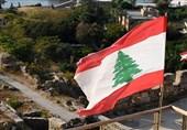 وزیرة الطاقة اللبنانیة: قررنا التمدید اسبوعا لفض عروض استیراد البنزین