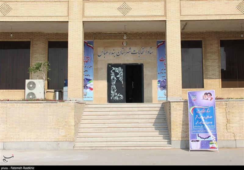 انتخابات 98 - هرمزگان | آمار داوطلبان نمایندگی مجلس به 32 نفر افزایش یافت