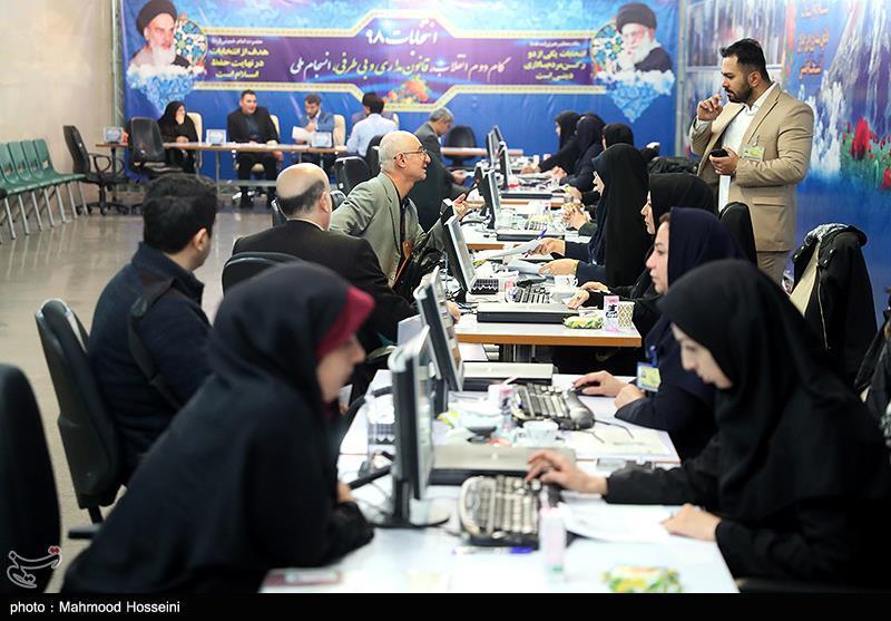 در حال تکمیل| گزارش اولین روز ثبتنام داوطلبان مجلس/ ثبتنام 550نفر در سراسر کشور تا ساعت 14/ ثبتنام 60 نفر در تهران