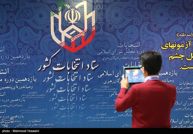 انتخابات 98 | ثبت نام نامزدهای انتخاباتی در خراسان شمالی/ 2 نفر ثبتنام کردند
