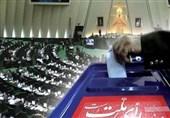 آغاز ثبت نام انتخابات در یزد؛ نامنویسی یک خبرنگار برای انتخابات مجلس