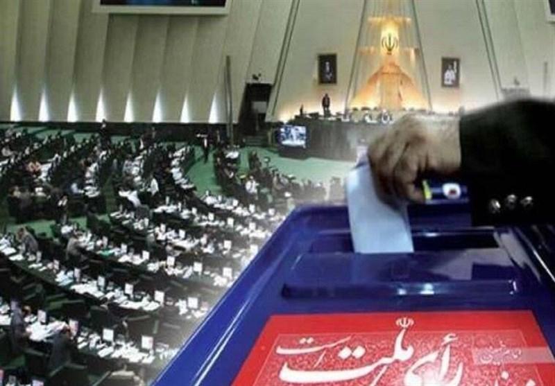 ثبتنام کاندیداهای مجلس شورای اسلامی در اردبیل آغاز شد