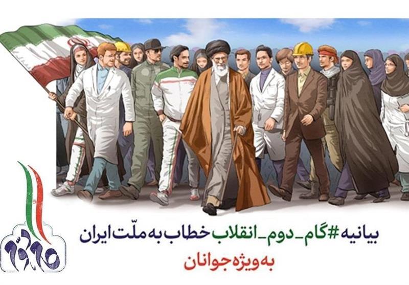 در گام دوم انقلاب، ایران تصمیمگیر تحولات جهان است