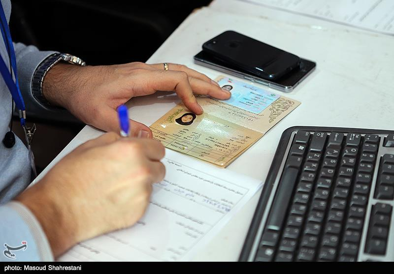 انتخابات 98- گیلان| ثبتنام 7 نفر برای انتخابات مجلس در رشت/فرزند نوبخت ثبتنام کرد