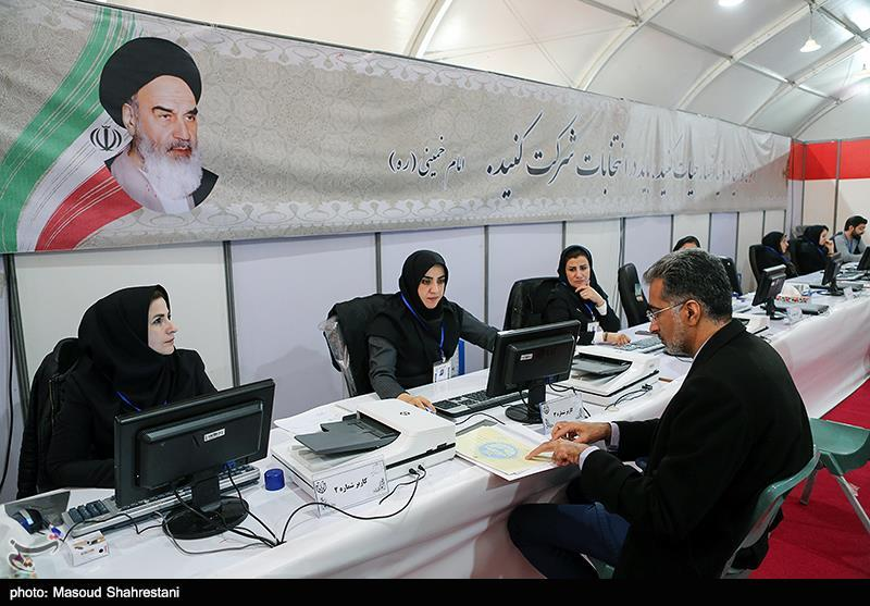 انتخابات 98| گزارش تسنیم از نامنویسی داوطلبان مجلس یازدهم در سراسر ایران/ ثبتنام برخی نمایندگان فعلی و سابق مجلس در روز نخست