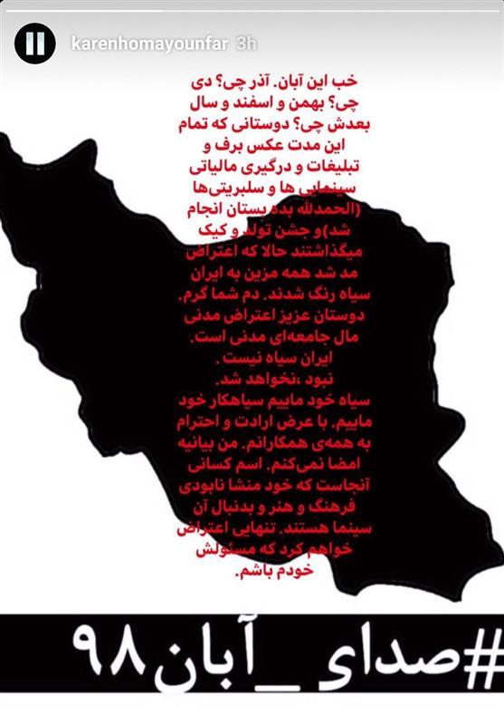 سینما، سینمای ایران، بازیگران سینما و تلویزیون ایران،