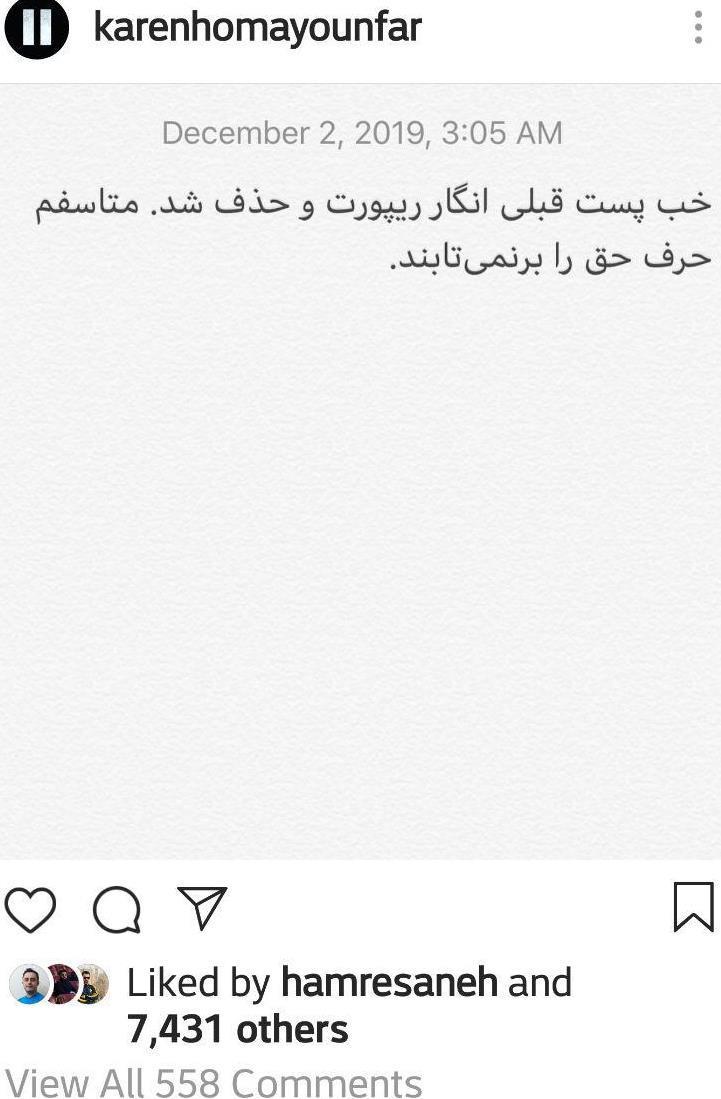 سینما , سینمای ایران , موسیقی , قیمت بنزین ,