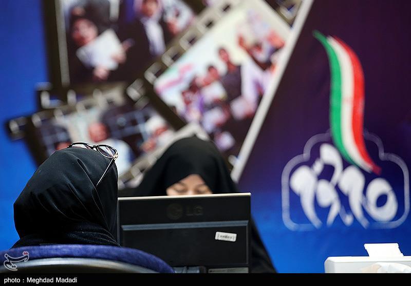 انتخابات 98- کهگیلویه و بویراحمد| 9 نفر تاکنون برای انتخابات مجلس ثبت نام کردند
