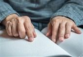 تهدید جدید برای تولید کتاب بریل/ سهم کودکان نابینا از کتاب آب میرود