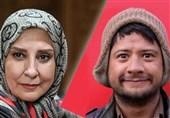 بازی مرجانه گلچین و علی صادقی در سریال جدید تلویزیون