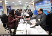 انتخابات 98- کاشان| ثبتنام کنندگان انتخابات مجلس به 8 نفر رسیدند