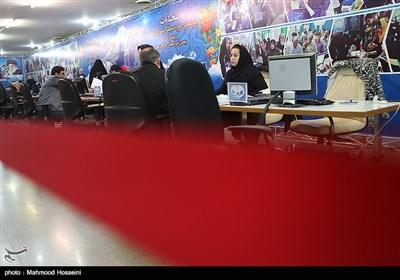 دومین روز ثبتنام داوطلبان انتخابات مجلس یازدهم - 1