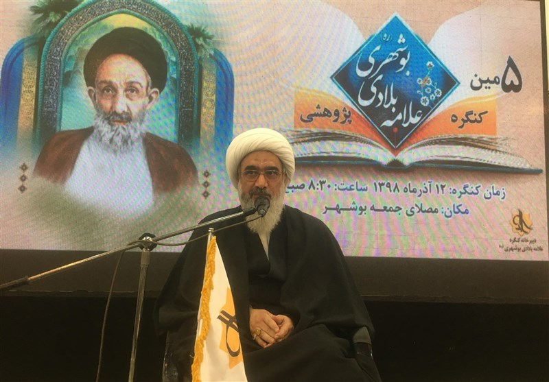 سند چشمانداز حوزههای علمیه استان بوشهر عملیاتی شد