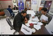 انتخابات 98- سیستان و بلوچستان| 38 نامزد انتخابات مجلس نام نویسی کردند