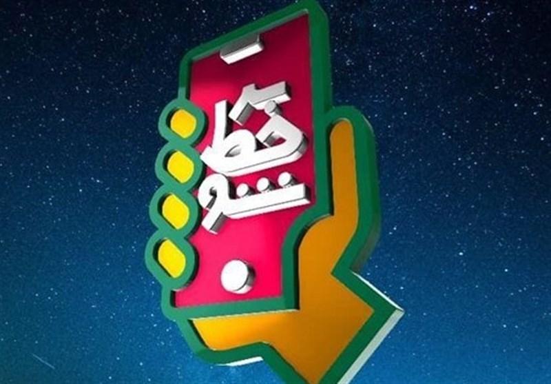 شروع مسابقه تلفنی تلویزیون برای نوجوانان و جوانان