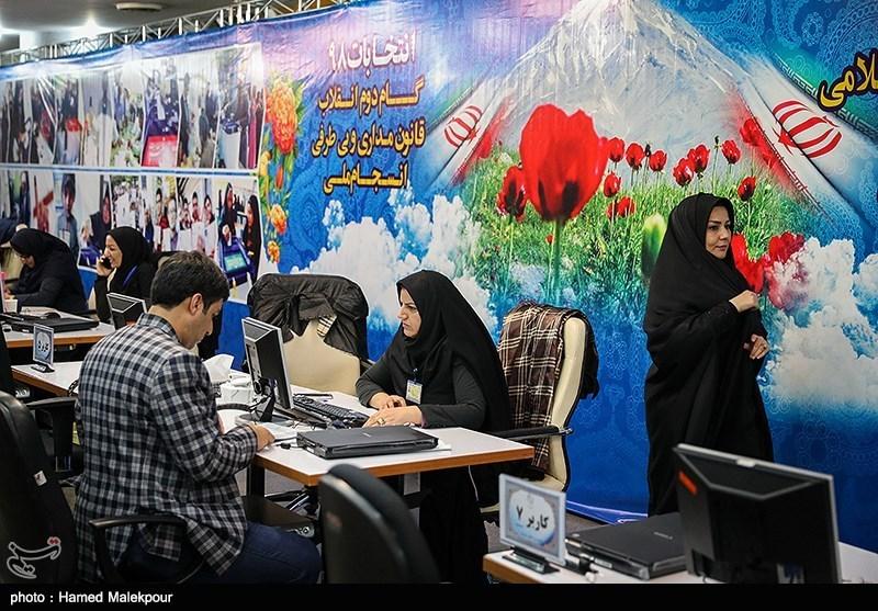 انتخابات 98 ـ کردستان  ثبتنام 66 داوطلب انتخابات مجلس تا پایان روز سوم