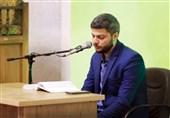 """تلاوت """"حسین بیات"""" از سورههای فتح و قارعه"""