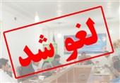 جلسه شورای آموزش و پرورش استان کرمان لغو شد؛ نیازی به تعطیلی مدارس نیست