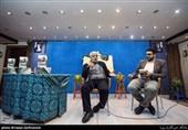 سخنرانی گلعلی بابایی در نشست ویژه بررسی کتاب شاهین بر آفتاب