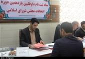 انتخابات98 ـ آذربایجان غربی| 17داوطلب نمایندگی در روزچهارمنامنویسیکردند