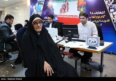 ثبت نام زهره الهیان در یازدهمین دوره انتخابات مجلس شورای اسلامی