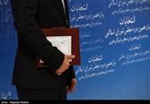 انتخابات 98| پازل نامنویسی نمایندگان استان سمنان در انتخابات مجلس تکمیل شد