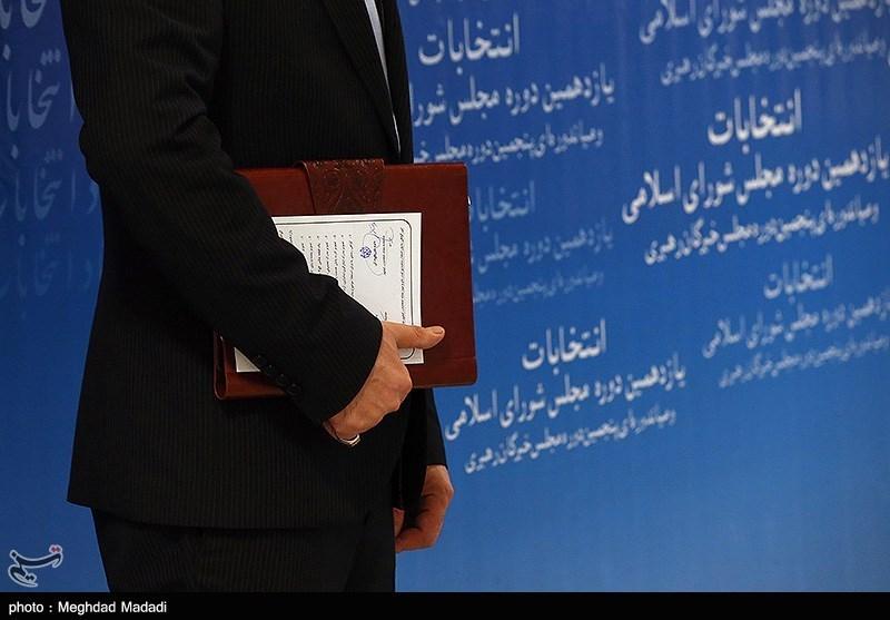 داماد حسن روحانی از تبریز در انتخابات مجلس ثبتنام کرد