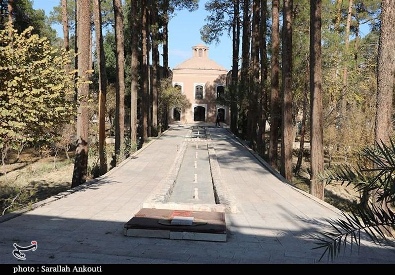 Harandy Garden Museum in Kerman: A Tourist Attraction of Iran - Tourism news