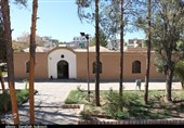 Harandy Garden Museum in Kerman: A Tourist Attraction of Iran