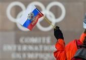 توجه ویژه کمیته بینالمللی المپیک به پرونده جنجالی روسیه