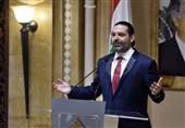لبنان| دیدار حریری با معاون سیاسی حزبالله