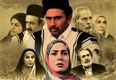 حمله داعش سریال تلویزیونی شد